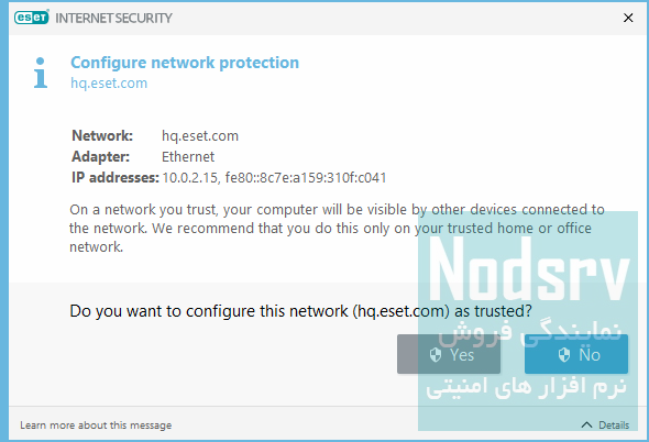 DIALOG_EPFW_TRUSTED_ZONE