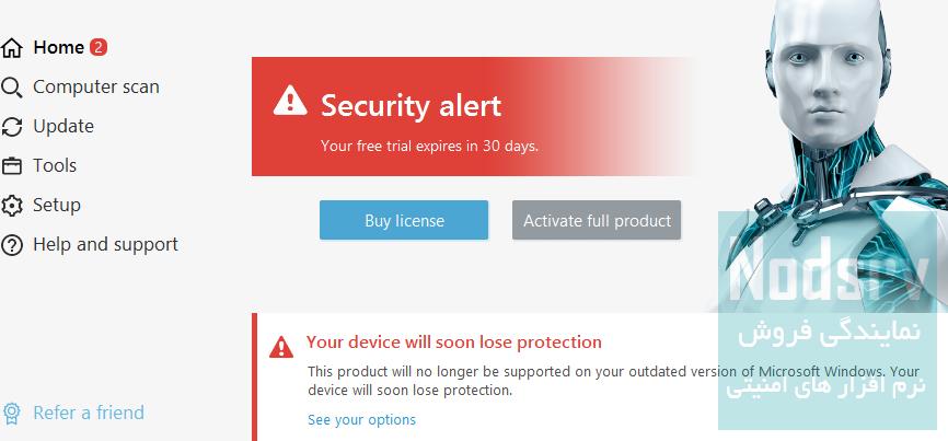 رفع مشکل خطای Your device will lose protection